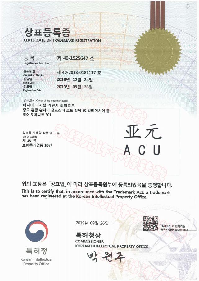 重磅!亚洲通用货币再下一城,韩国政府核准亚元ACU商标