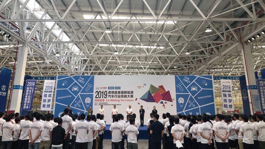 世达工具助力2019嵩明首届新能源汽车行业技能大赛