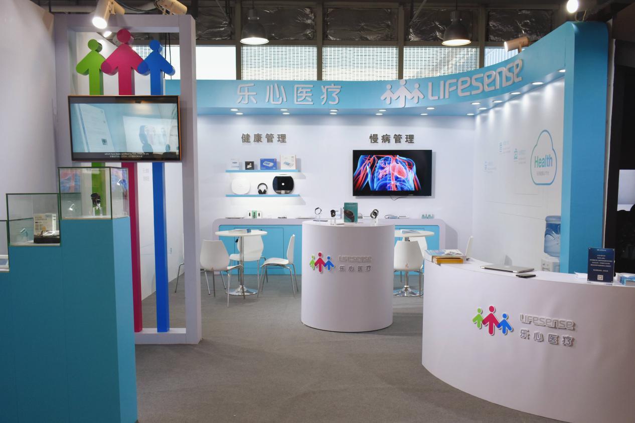 """""""智慧医疗+未来无限""""乐心医疗亮相中国移动全球合作伙伴大会"""