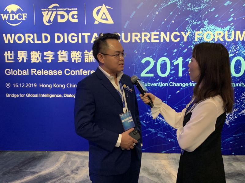 世界数字货币论坛启动全球发布会暨亚元ACU发布会在香港九龙圆满落幕图3