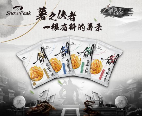 雪川食品:创新堂食专供冷冻薯条,打造爆款薯味食材