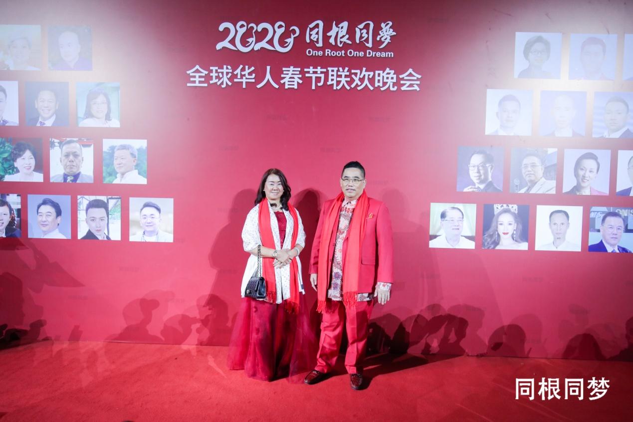 张秋源出席同根同梦2020年华人春晚