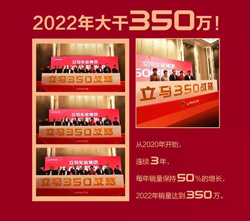 寰?俊鍥剧墖_20200102150857.jpg