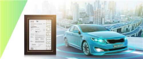 威盛获ISO 26262车用安全A