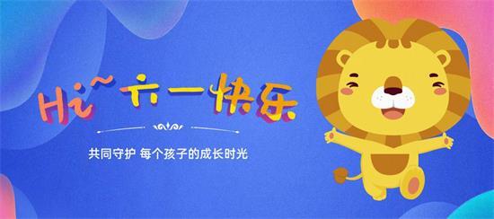 融侨幼儿园吉祥物【融宝】C位出道,守护孩子成长