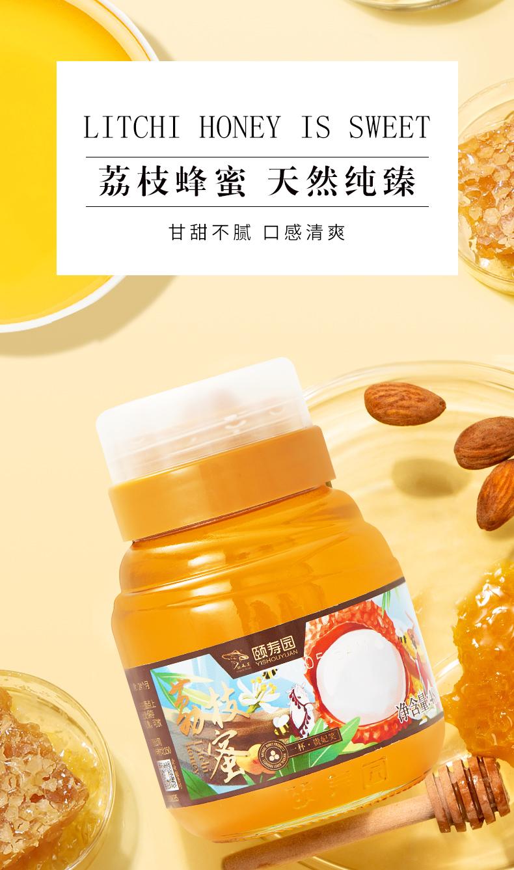 颐寿园告诉你夏天为什么要多喝蜂蜜?