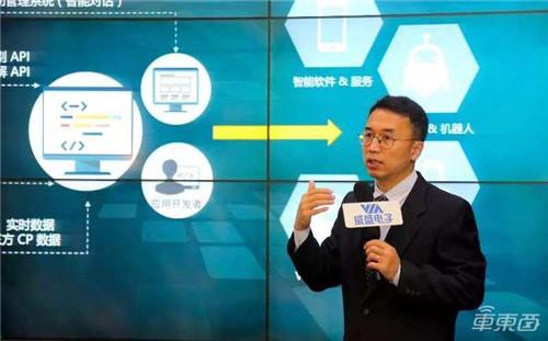 威盛电子发布智驾科研平台,人人都能为自动驾驶编程