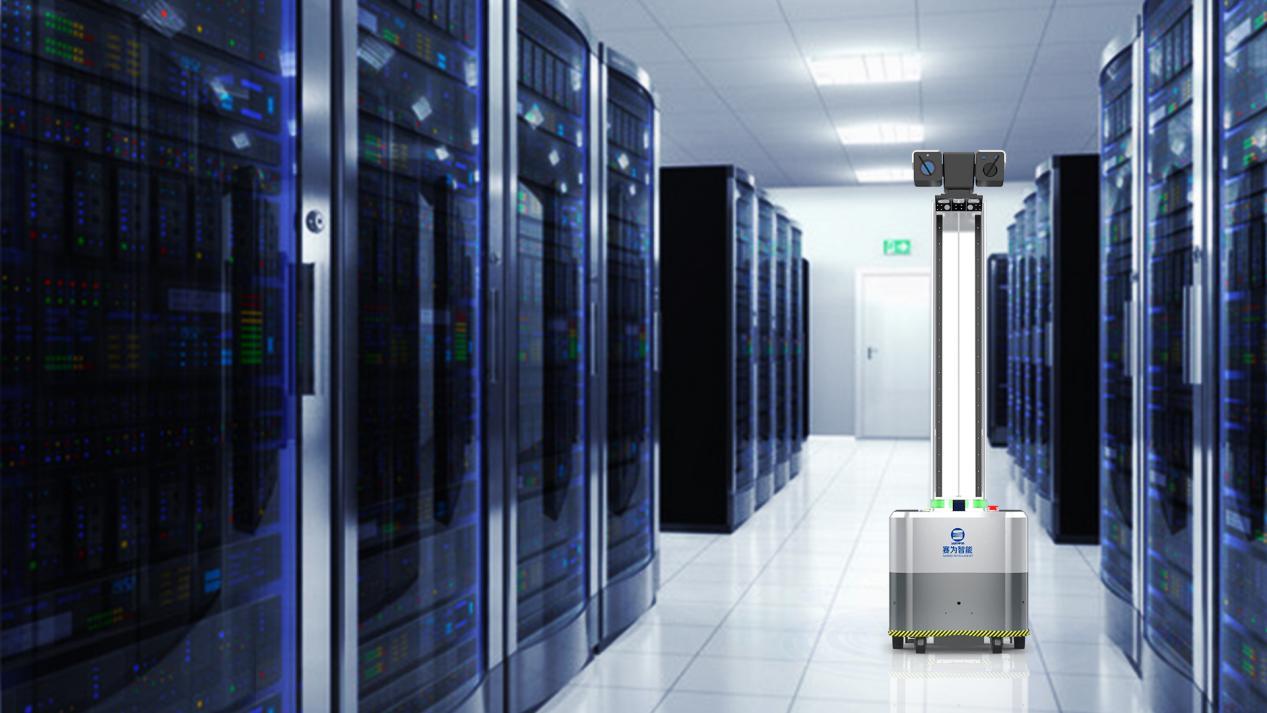 赛为智能这款IDC机器人 望闻问切一键搞定数据中心运维