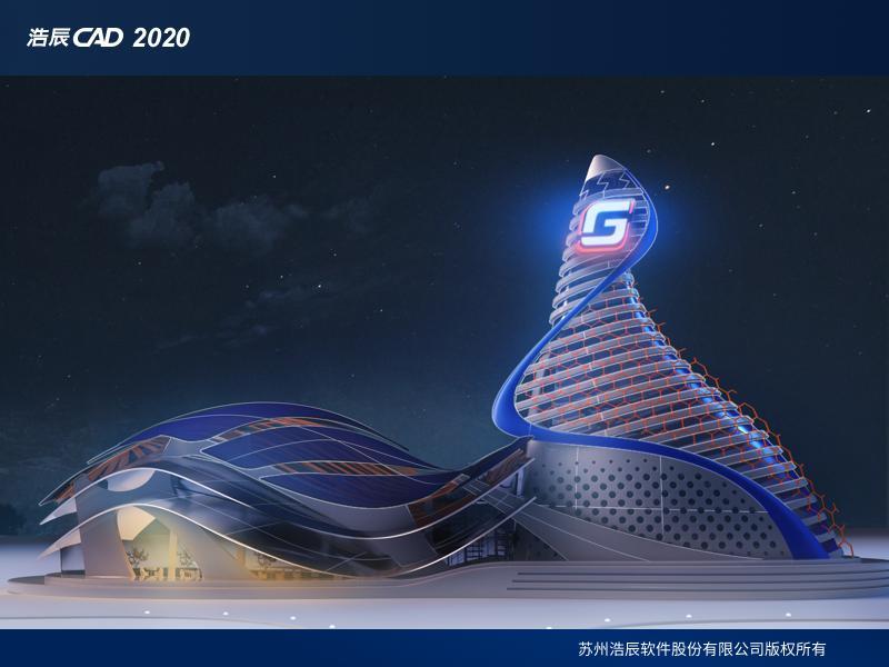 浩辰CAD、浩辰3D共同构建创新设计平台,助力中国制造业转型升级