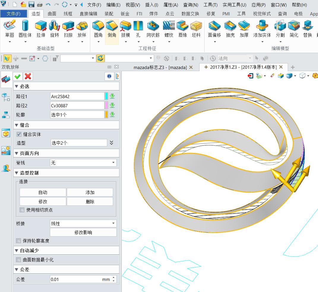 《广告制作需求多样化,中望软件提供三维CAD软件满足企业应用需求》