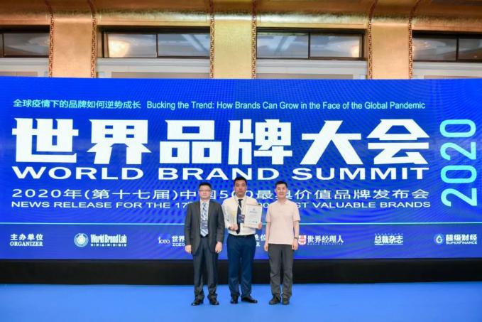 亚细亚瓷砖再登《中国品牌500强》 连续7年蝉联榜单