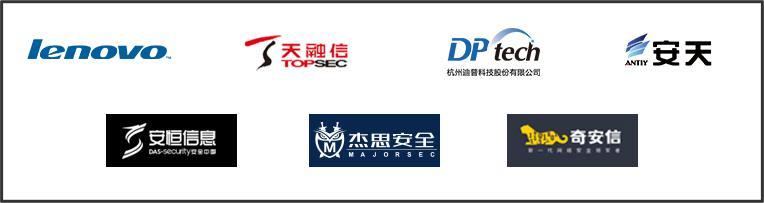 火绒反病毒引擎全部技术完成国产芯片适配 全面向领域客户赋能