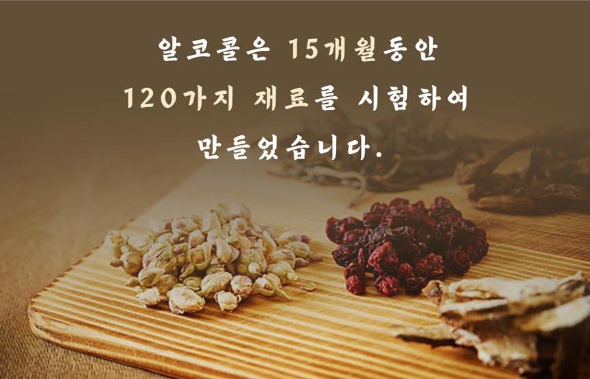 KakaoTalk_20200903_192823460.jpg