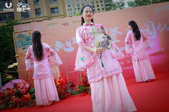 """新城悦服务全国""""橙主节""""开幕,350万业主共创社区幸福生活"""