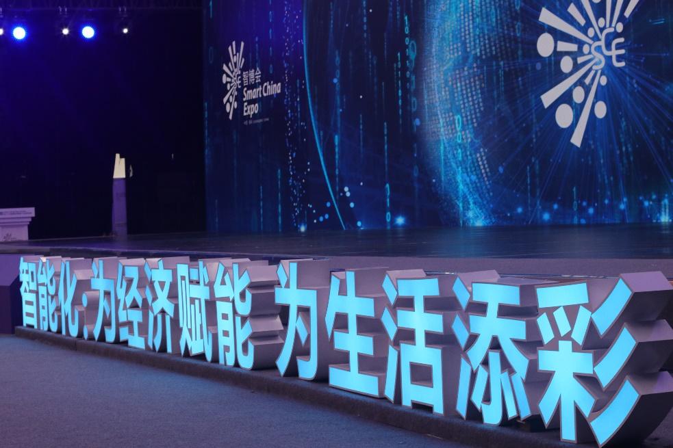 指连世界,智联未来,指令集工业及商业智能操作系统正式发布