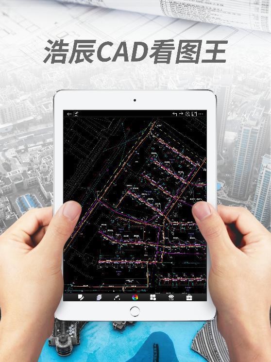 工业信息化助力中国强势复苏 浩辰软件聚焦数字化转型