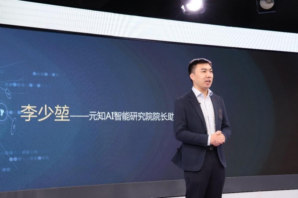 元知科技最年轻高管李少堃:找准行业及自身未来发展定位,做到极致