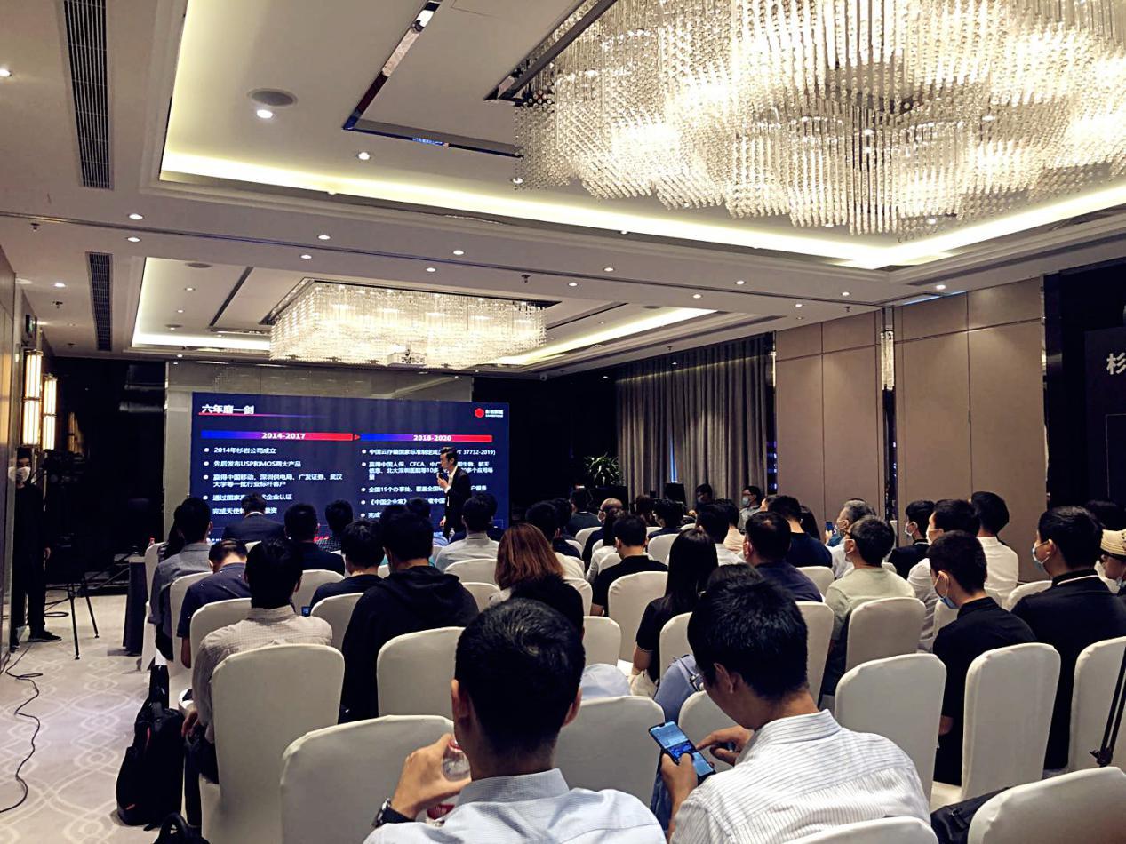 """杉岩2020""""聚砂成岩""""合作伙伴交流会在京举办"""