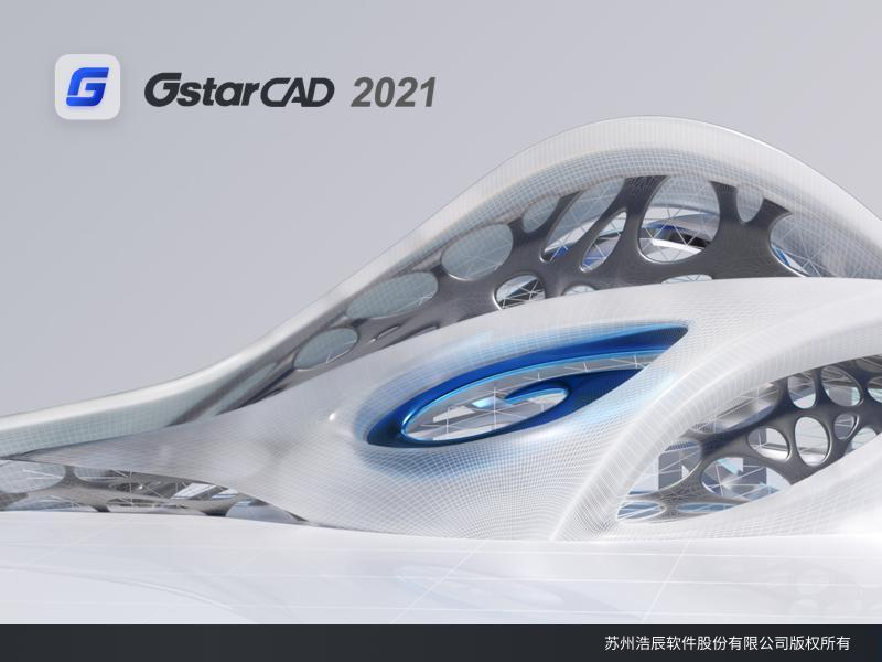 加速发展工业软件,浩辰CAD坚持创新展现国产创造力