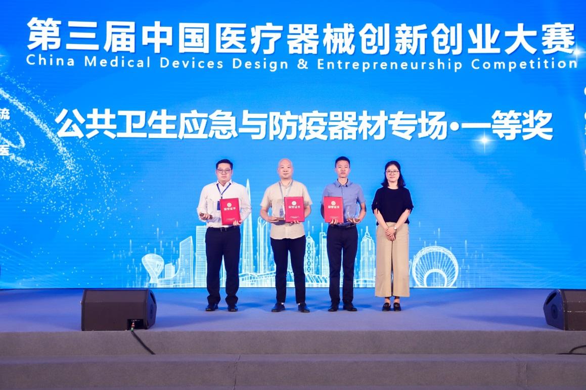 加速研发转化,鱼跃医疗获中国医疗器械创新创业大赛一等奖