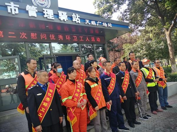 高能环境捐资助环卫献爱心活动在荆门市举行