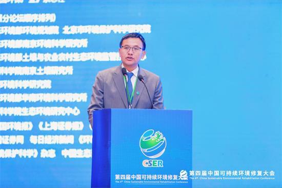 高能环境承办的第四届中国可持续环境修复大会在合肥启幕