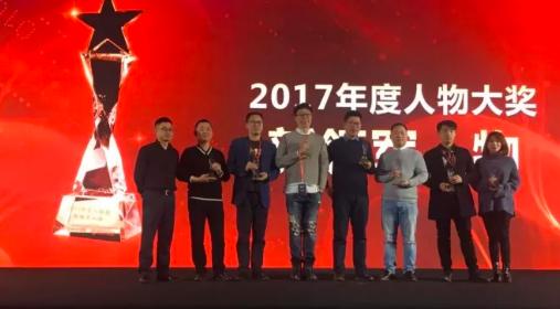 亚细亚集团总裁卢伟佳荣膺2017年度人物奖新领军人物