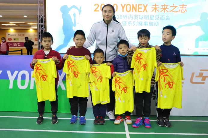界内长三角青少儿羽球赛启动,世界冠军