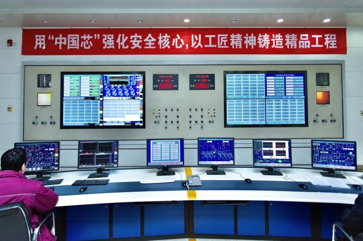飞腾CPU助力全国产DCS在华电和华能5大电厂投运,大国重器护航电力安全