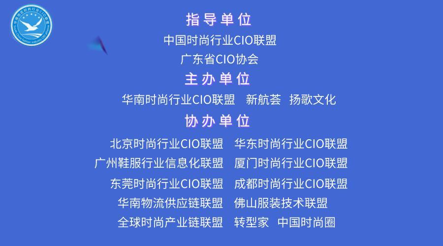 ��澶у���╋��辨�轰�灞���������2021�����跺�琛�涓�CIO骞翠�