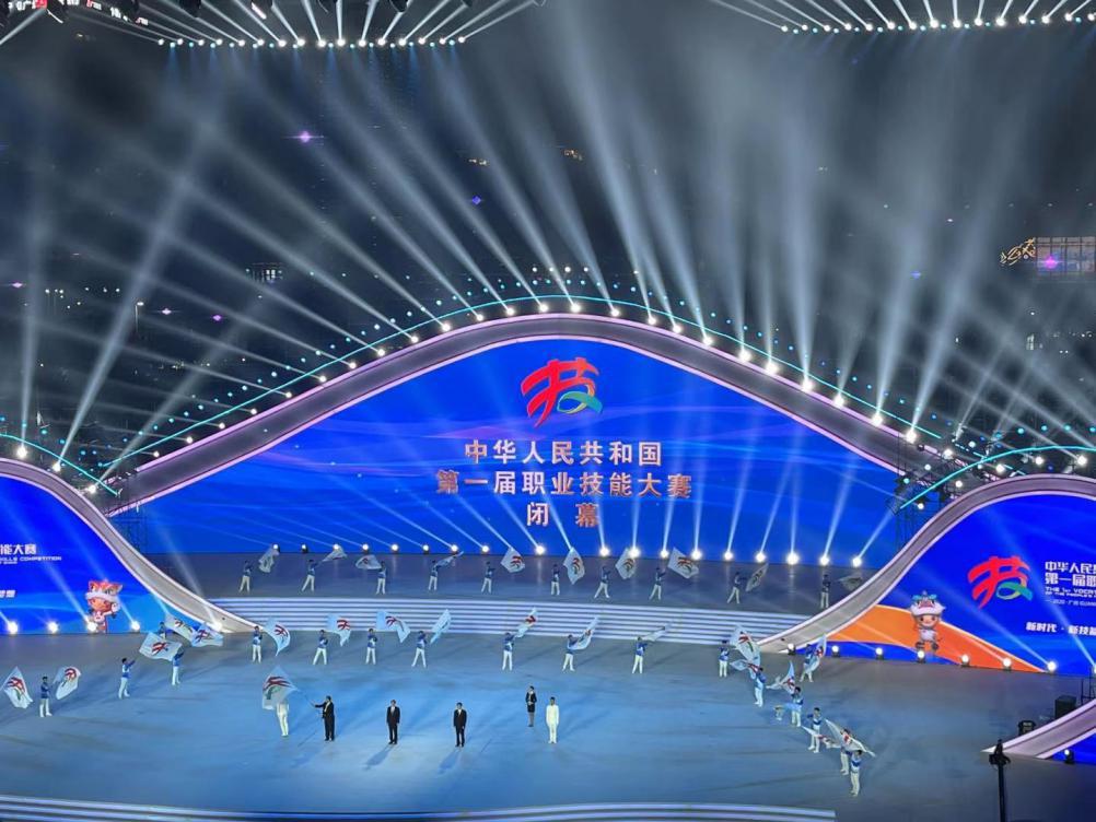 第一届全国技能大赛圆满落幕,世达助力中国技能人才培养