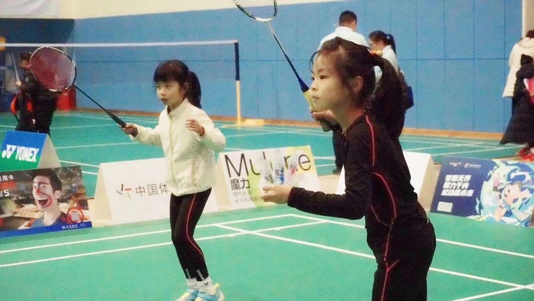 """2020年江苏省""""界内杯""""青少年羽毛球大赛"""