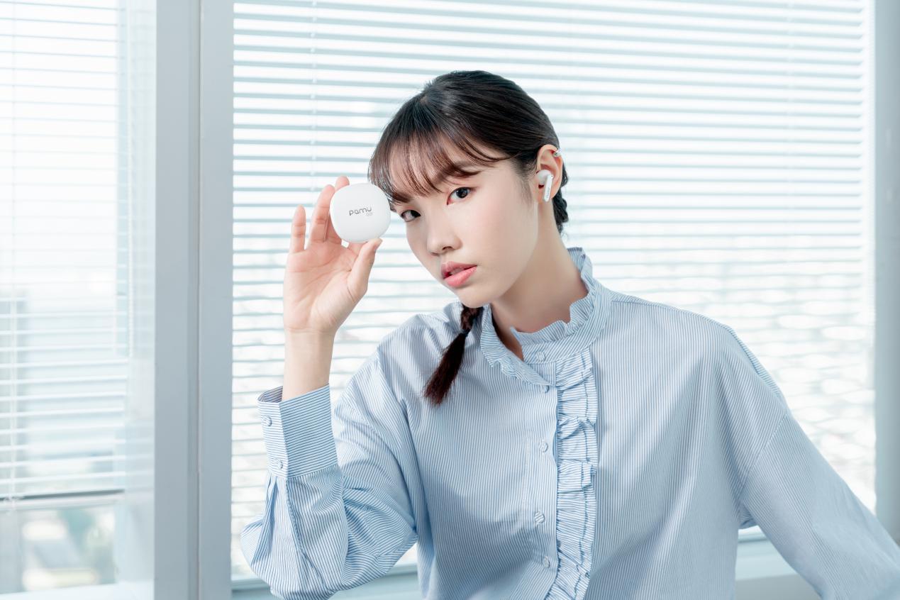 降噪派,声来自由,派美特PaMu Quiet Mini演绎新青年潮时尚!