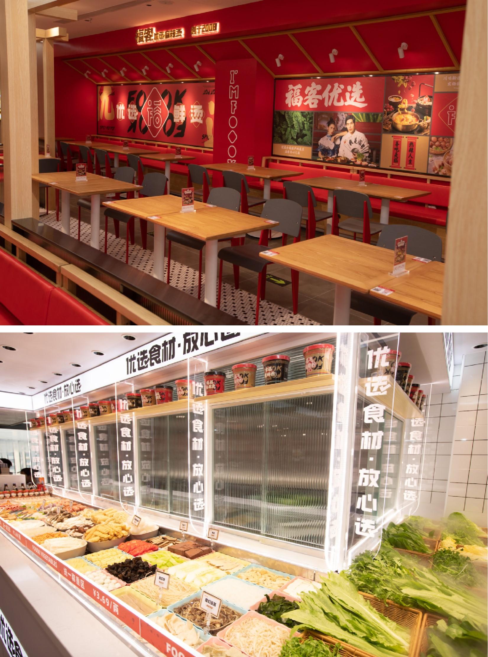 超火的「国潮餐厅」福客优选麻辣烫进京啦!刚开业就被挤爆!