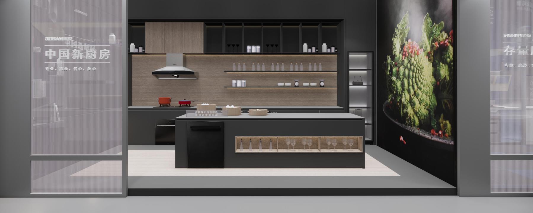 老板電器攜新品4件套空降AWE2021展會,引領新時代廚房場景升級