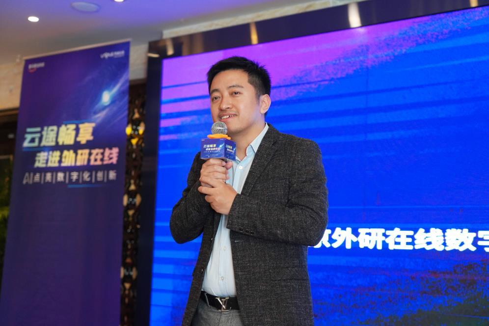 北京外研在线数字科技有限公司CEO商其坤.jpg
