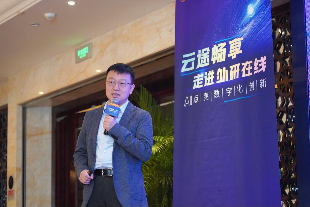 北京外研在线数字科技有限公司CTO董晋鹏.jpg
