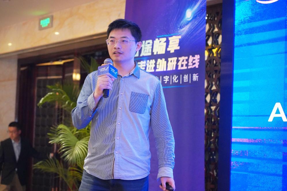 北京外研在线数字科技有限公司技术专家梁登.jpg
