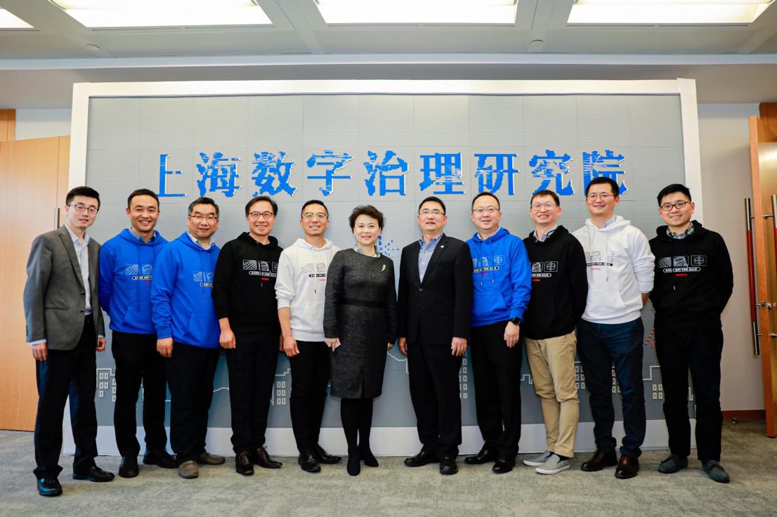 """上海数字治理研究院正式成立 助力城市数字化转型""""孔雀开屏"""""""