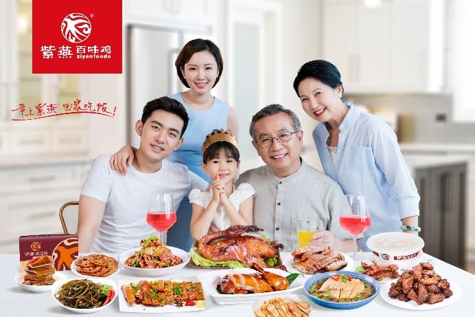 紫燕百味鸡参与2021闵行购物节,特色卤味嗨翻一夏