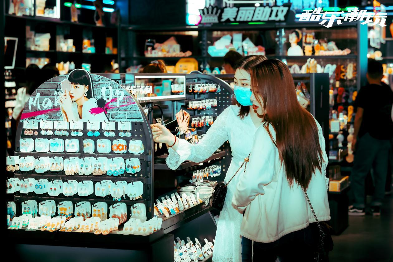 一個月開18家店的酷樂潮玩,如何打造超好玩的潮玩集市?