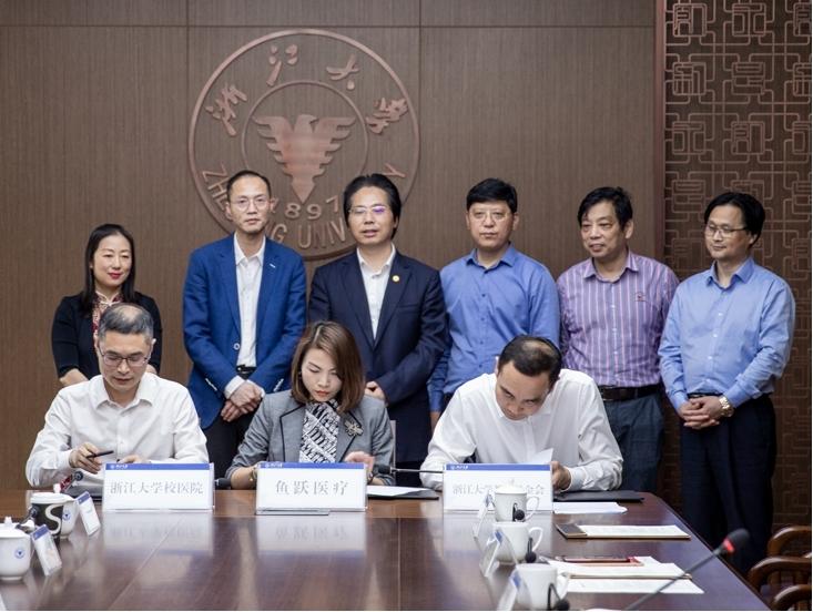 鱼跃医疗向浙江大学捐赠AED 大力推动中国急救事业