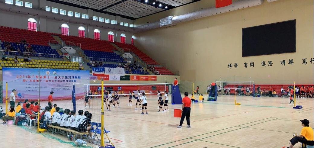 2021年广东省第十一届大学生排球联赛开打