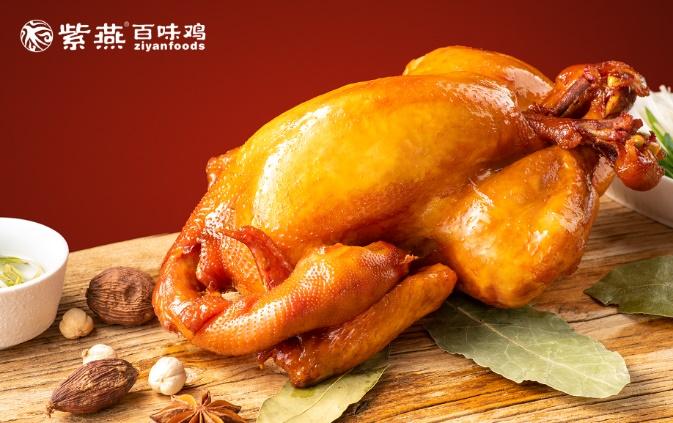 暑假进入尾声,但紫燕百味鸡美味从来不停!