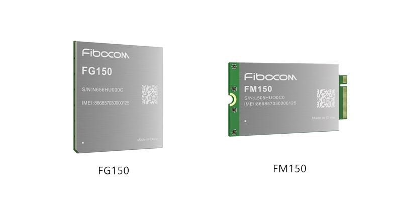 5G模组 | 广和通FG150 FM150引领物联网尖端科技!