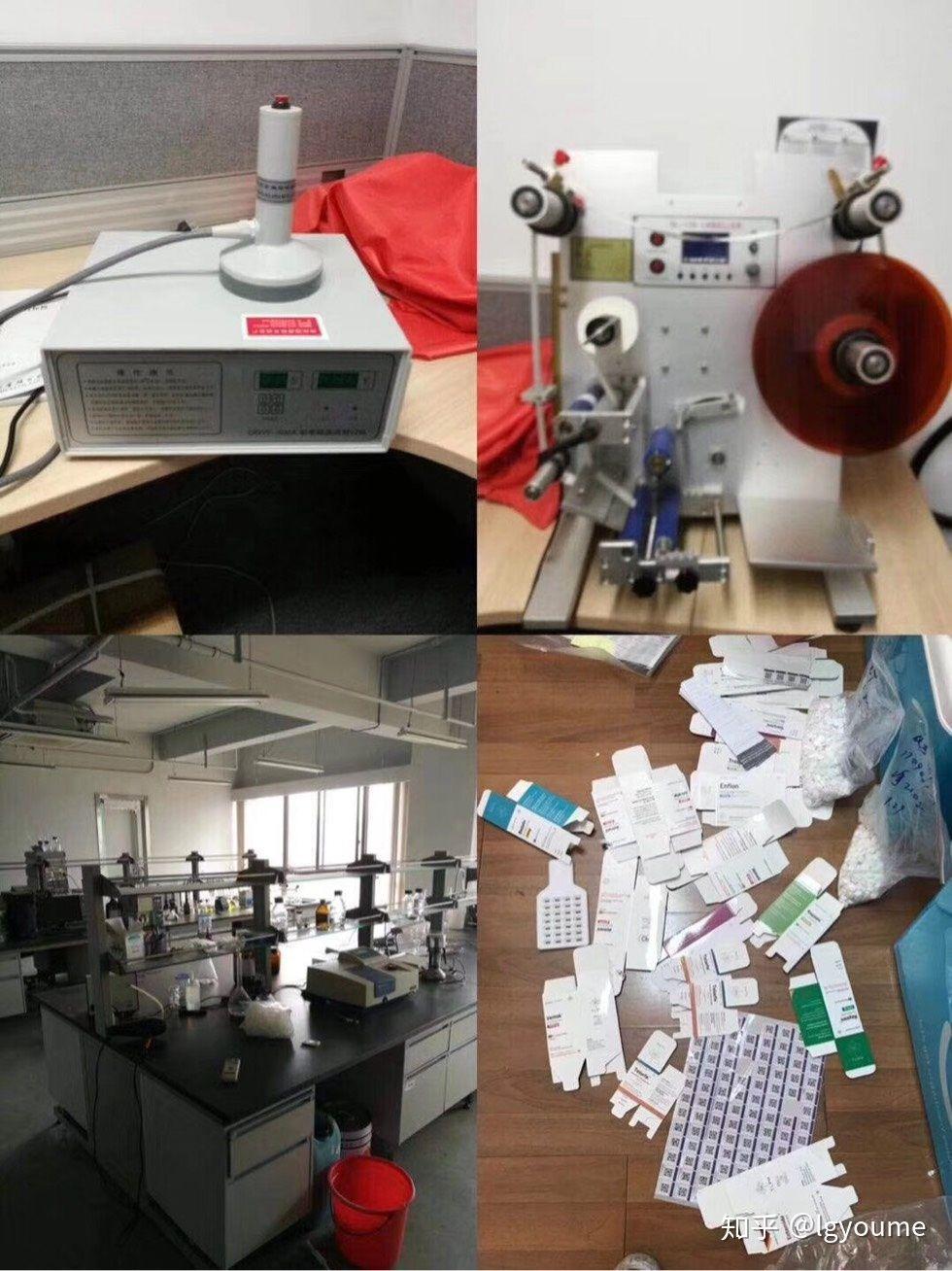 老挝东盟制药-昙花一现的抗癌药厂