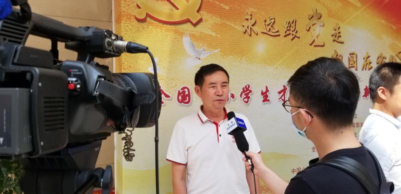 《永远跟党走 祖国在我心中》全国中小学生才 艺展示活动新闻发布会暨启动仪式在北京举行