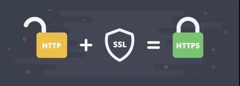9月份開始SSL證書只能購買1年?廈門中拓互聯來解答
