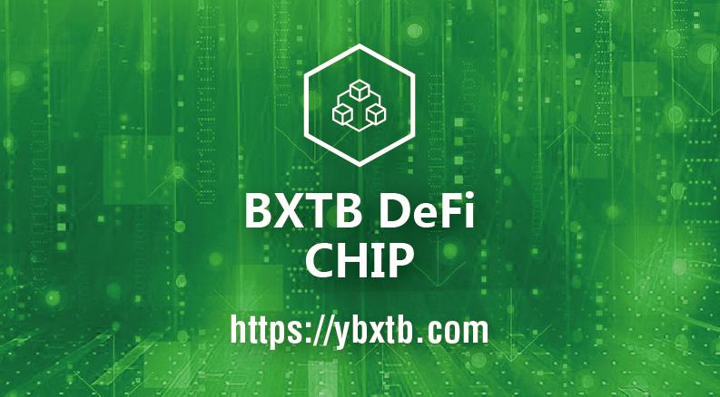 BXTB 即将引领DeFi V2.0新浪潮
