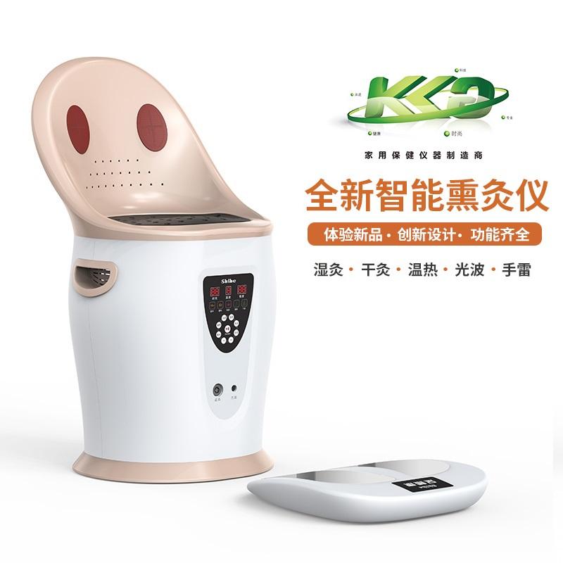 智能养生坐熏仪,远红外坐熏仪,广州凯康坐熏仪